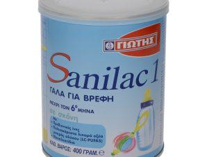 Γάλα Βρεφικό σε Σκόνη Πρώτης Βρεφικής Ηλικίας 400 gr