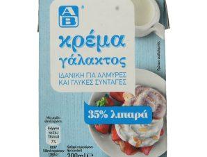 Κρέμα Γάλακτος 200 ml