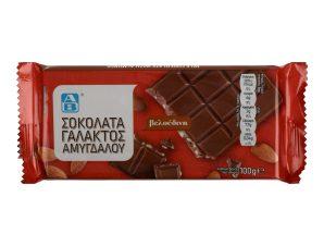 Σοκολάτα Γάλακτος Αμυγδάλου 100gr