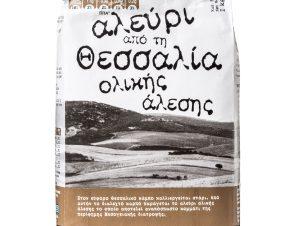 Αλεύρι Ολικής Άλεσης Θεσσαλίας 1 Kg
