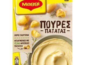 Πουρές Πατάτας Στιγμής 125 gr