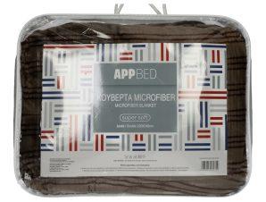 Κουβέρτα Microfiber Διπλή 1 Τεμάχιο