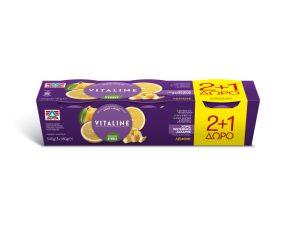 Επιδόρπιο Γιαουρτιού 0% Λεμόνι 3x180g 2+1 Δώρο