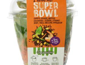 Super Bowl Γαρίδες & Μαύρο Ρύζι 190g