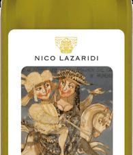 Château Nico Lazaridi Ντάμα Κούπα 2019