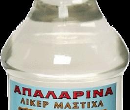Λικέρ Μαστίχα Απαλαρίνα