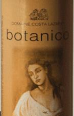 Aceto Botanico 12μηνης παλαίωσης