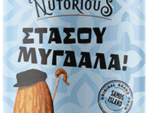 Nutorious Στάσου Μύγδαλα