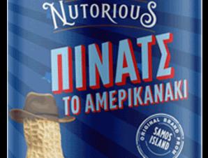 Nutorious Πίνατς Το Αμερικανάκι